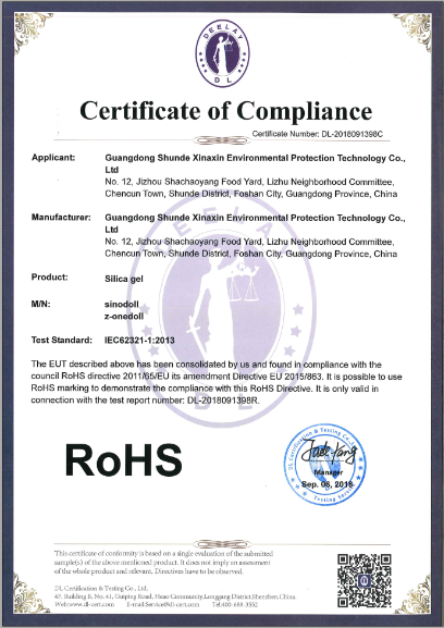 Sino-doll sex doll certificate of RoHS