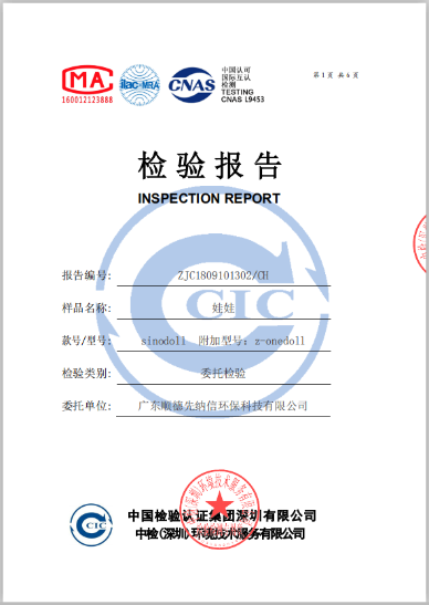 China silicone sex doll certificate